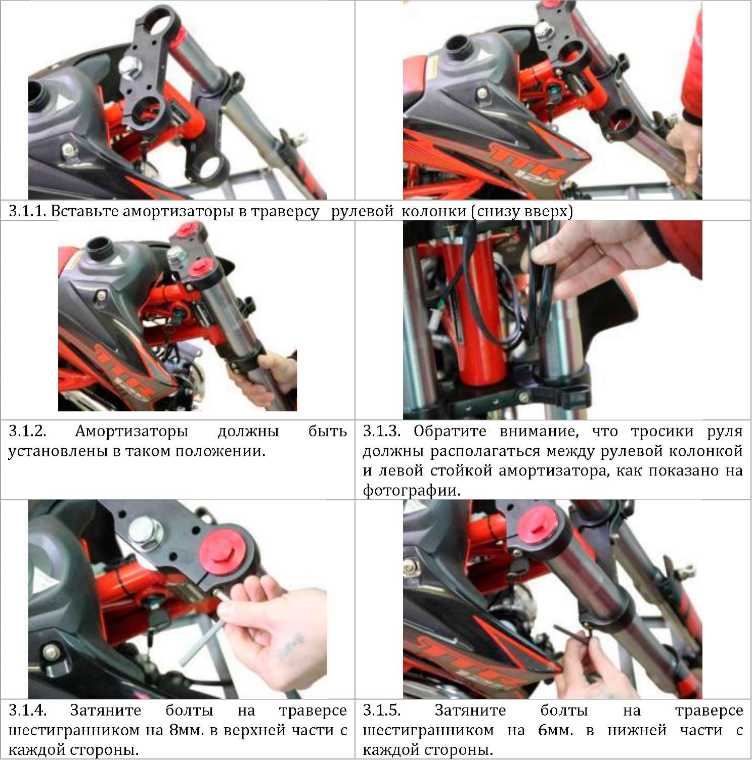 инструкция по переборки двигателя на питбайке