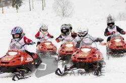 Прокат детских снегоходов